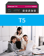 CimFAX Paperless Fax Server Professional Two-line Edition